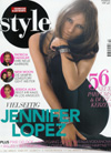 style_cover1109